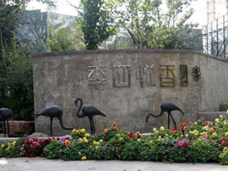 北京·香悦四季|舒适100网让别墅生活表里如一