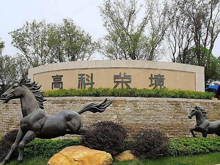 南京高科荣境中央空调安装工程—大品牌的效果就是不一样