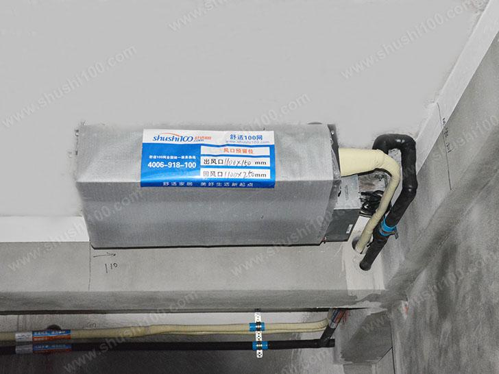 中央空调安装 中央空调主机安装规范
