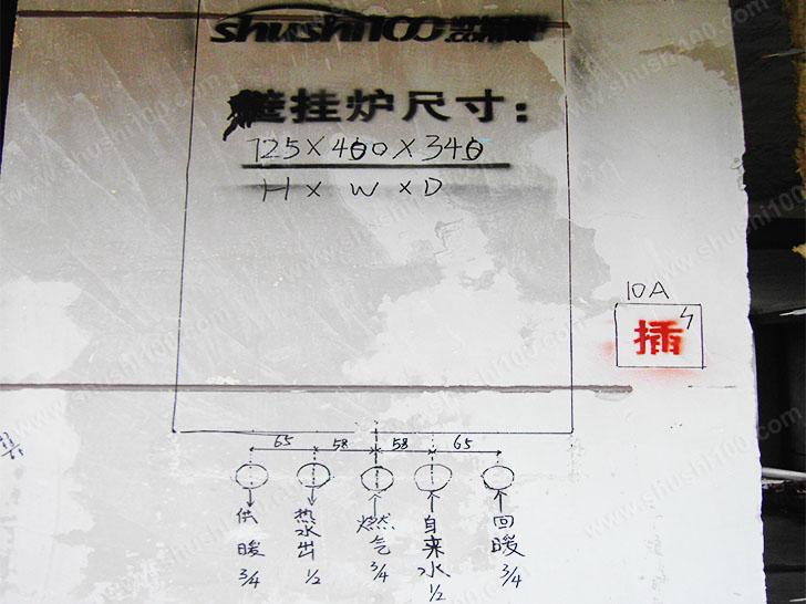 暖气片施工图 暖气片定位设计图