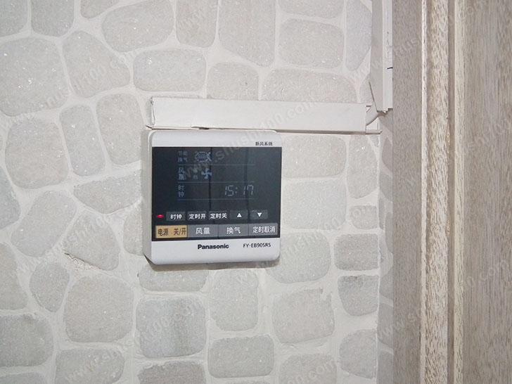 新风系统控制面板