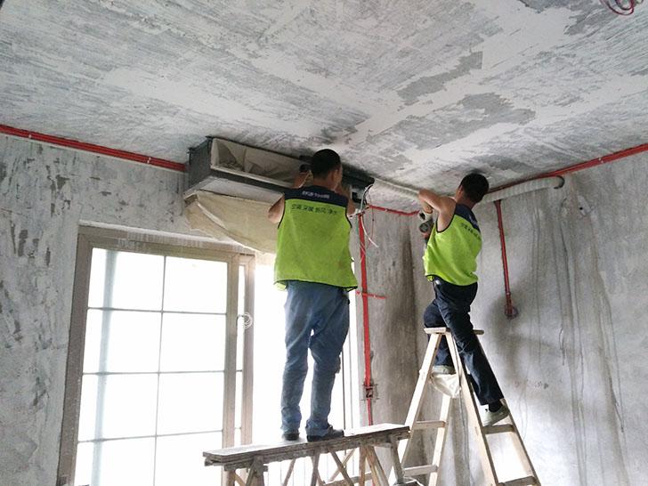 中央空调安装 室内机规范安装