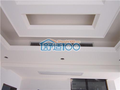 客厅中央空调出风口设计,隐藏在吊顶之中