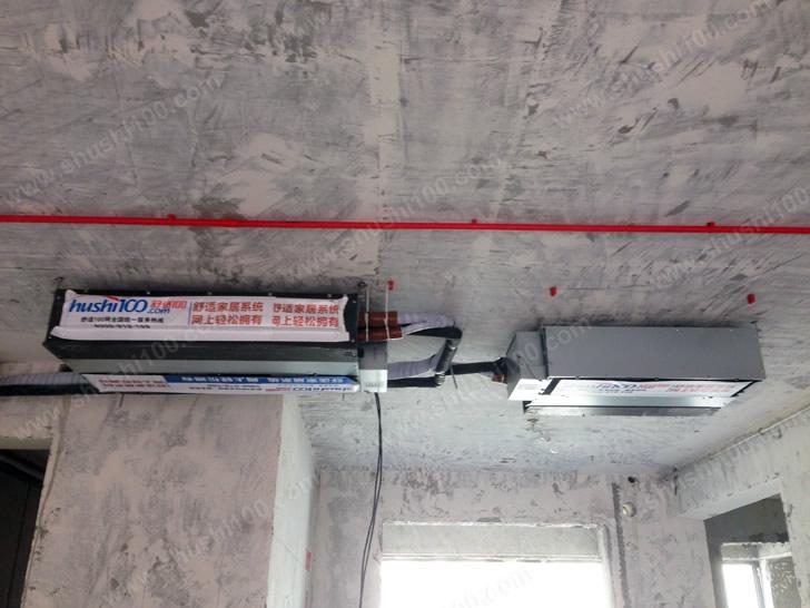 三菱重工中央空调安装施工图 室内机安装完成