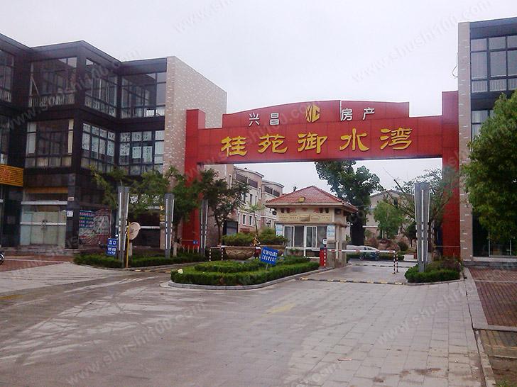 赣榆桂苑御水湾中央空调、净水、地暖集成安装工程案例