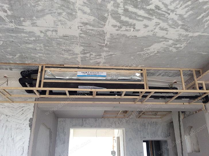 中央空调室内机安装,局部吊顶