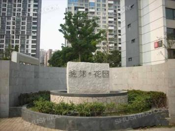 上海翠谷小区中央空调,地暖,新风系统,净水安装效果图