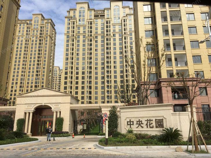 宁波·中央花园|舒适100为您的舒适健康生活保驾护航