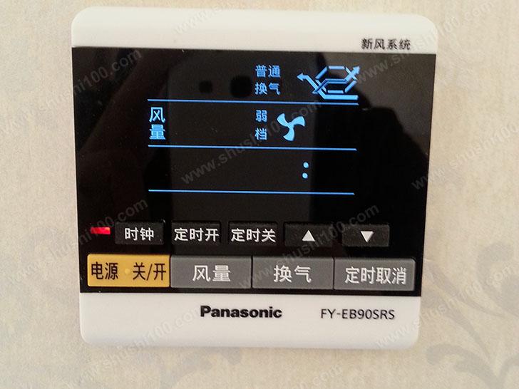 新风效果图 精美温控器