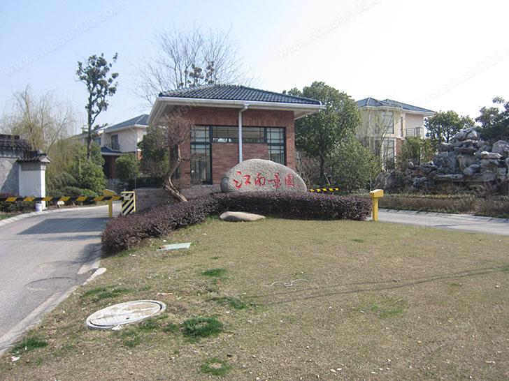 江南景园小区进场图