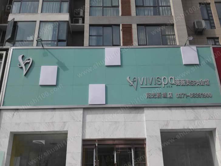 郑州微微美美容院中央空调、中央净水工程案例—老顾客的新选择
