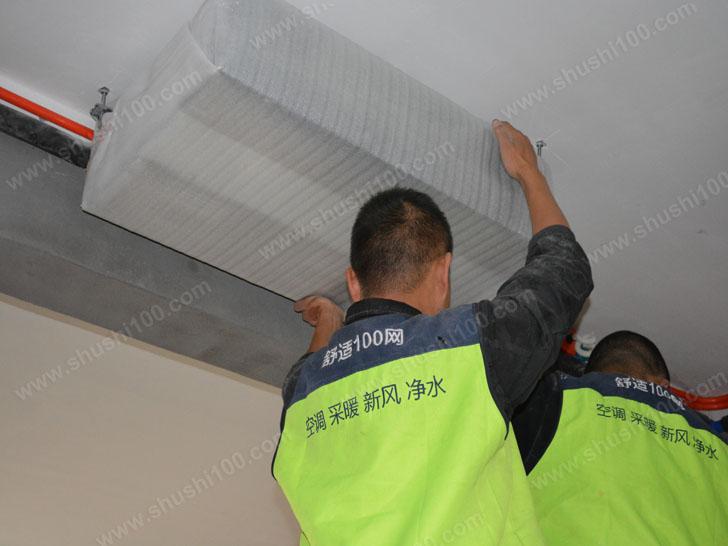 中央空调施工图 室内机安装完成