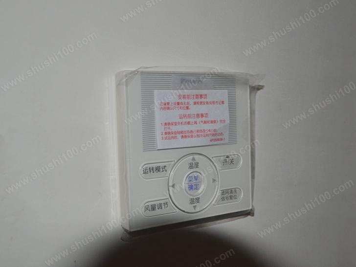 中央空调施工图 安装温控器