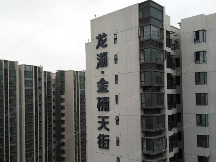 成都龙湖金楠天街新风工程案例—独享清新雅居