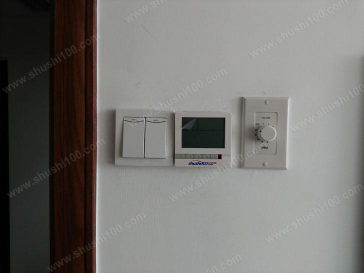 中央空调安装 温控器安装