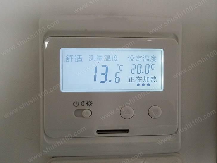 家庭采暖安装 温控器安装