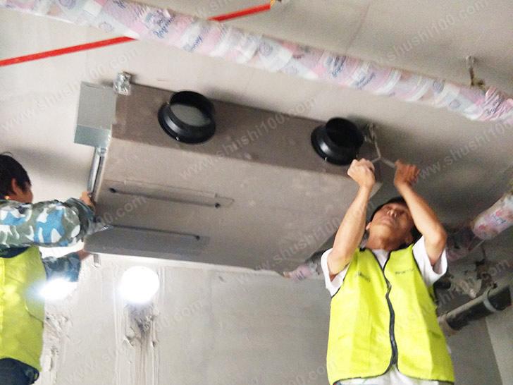 唐山埂阳新城新风系统安装直击-优质服务带来清新生活