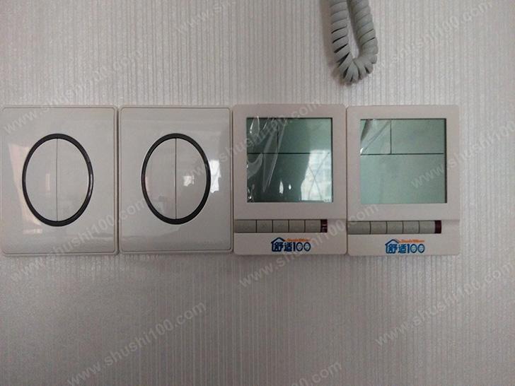 中央空调安装 温控器安装效果图