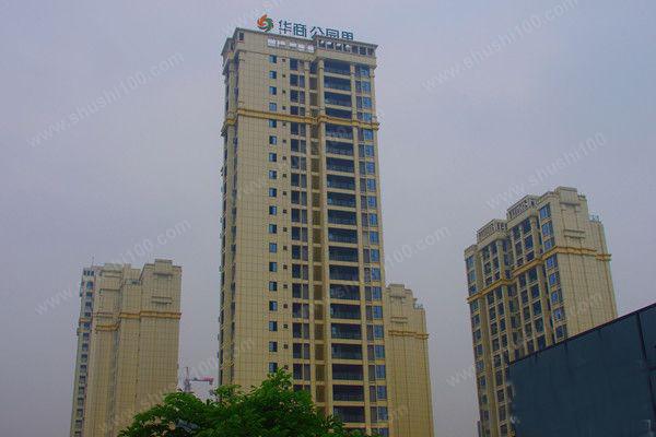 自贡·华商公园里|装中央空调是门技术更是门艺术