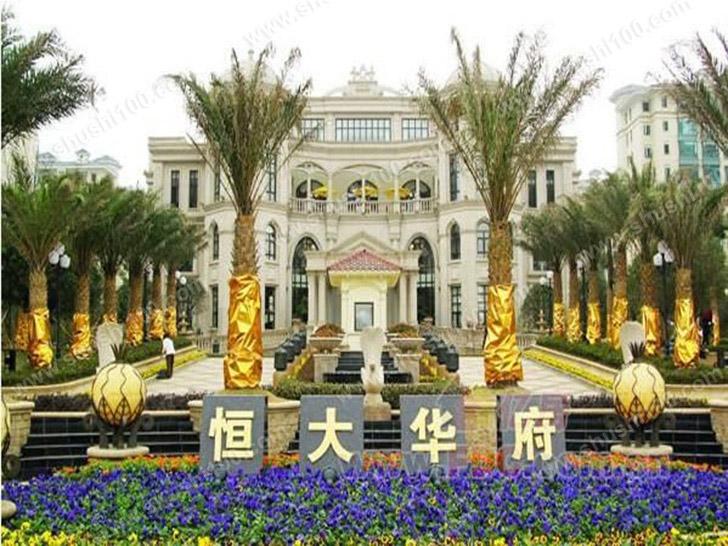武汉新恒大华府家庭采暖工程案例—尽享温暖舒适生活