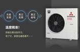 三菱重工和三菱电机中央空调价格对比—哪种中央空调更划算