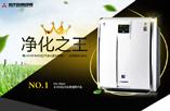 家庭空气净化器排名—三菱重工空气净化器简介和报价
