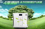 负离子空气净化器价格-负离子空气净化器性价比分析