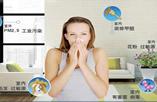 空气净化器评测—空气净化器的特性介绍