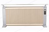 碳晶取暖器怎么样—碳晶取暖器的优点介绍