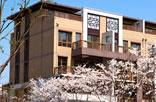 星洲鸿山尚院别墅地源热泵设计方案-打造特色别墅的豪华家居生活