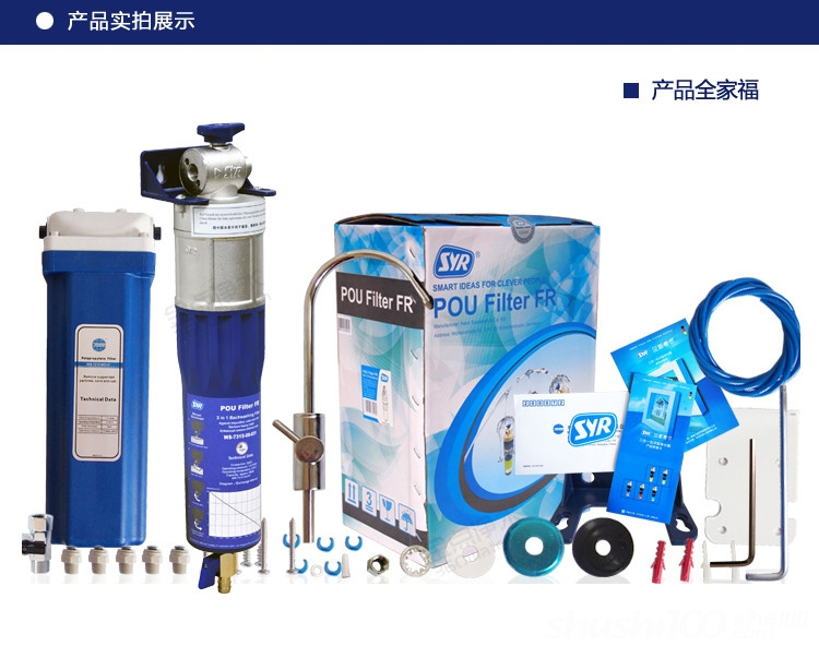 汉斯希尔净水器如何—汉斯希尔净水器有哪些优点