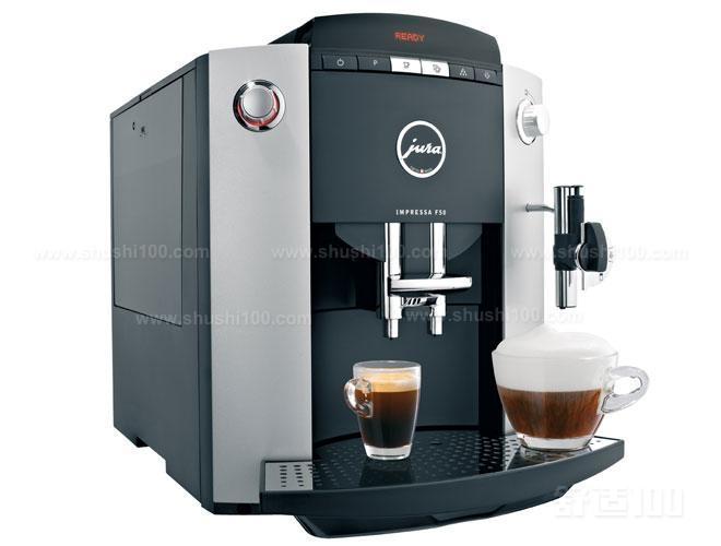 商用全自动咖啡机品牌—自动咖啡机品牌推荐