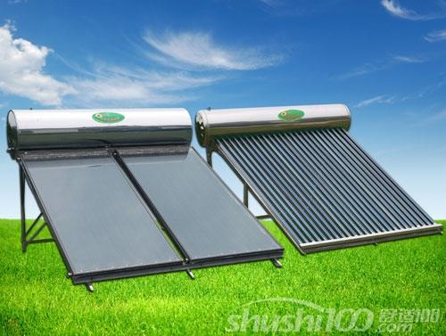 太阳能热水器哪种好—太阳能热水器如何选择