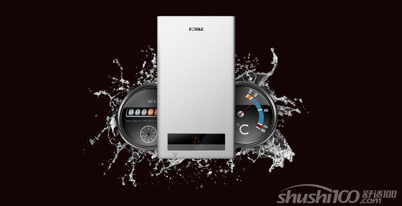 方太热水器如何—方太热水器的介绍及优点分析