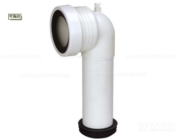 马桶后排水管—马桶后排水管安装知识介绍