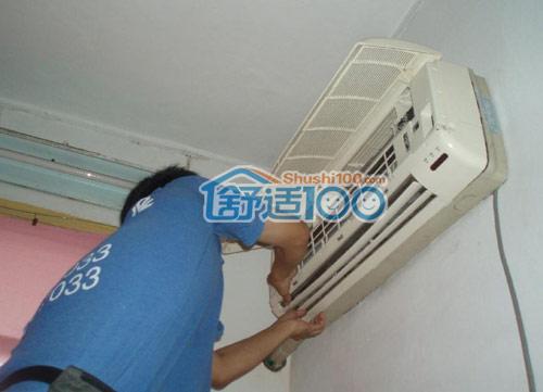 空调移动步骤-空调移机的步骤及注意事项