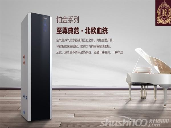 多功能热水器——多功能空气能热水器工作原理介绍