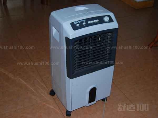什么牌子空调扇好—空调扇的十大品牌