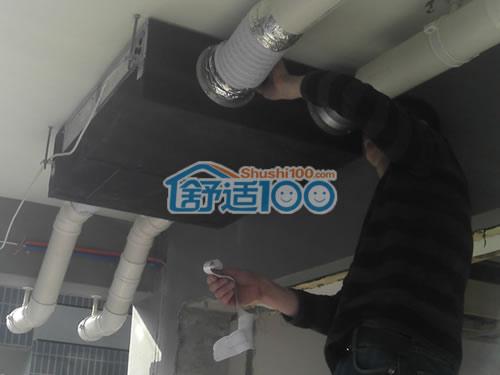 武汉城投瀚城中央新风、中央空调舒适家居工程案例