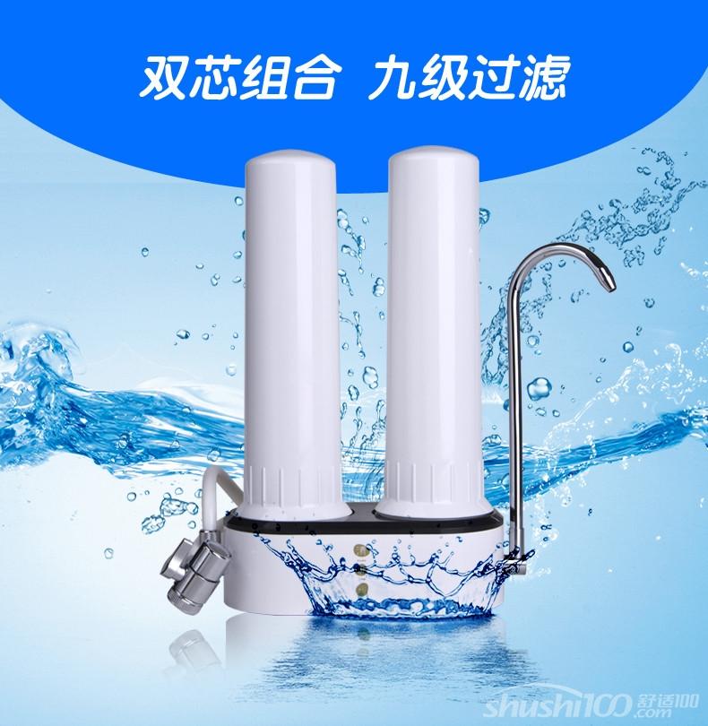 台式净水器—立升台式净水器优势介绍