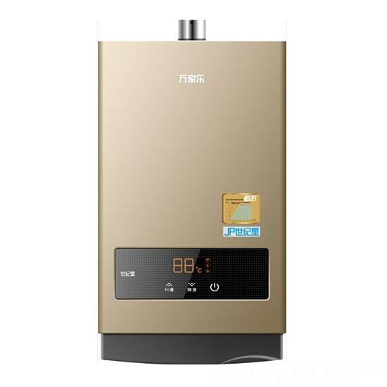 燃气恒温热水器—三款知名燃气恒温热水器推荐
