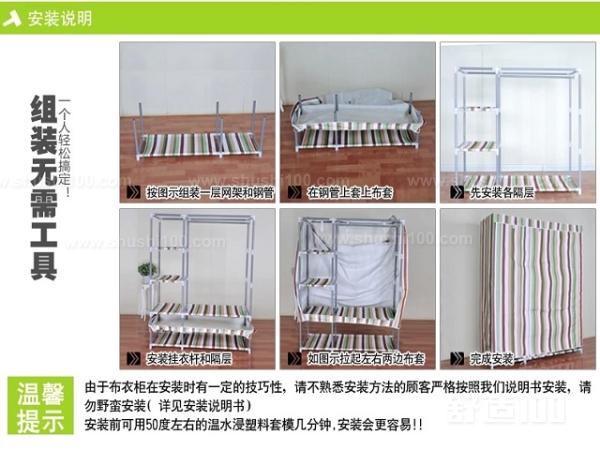 布衣柜如何安装—布衣柜的安装步骤及保养方法
