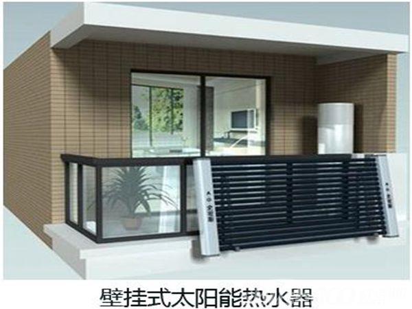 壁挂式太阳能热水器-壁挂式太阳能热水器的种类有哪些