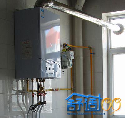 武汉金色港湾中央采暖工程案例—给孩子一个温暖舒适的家