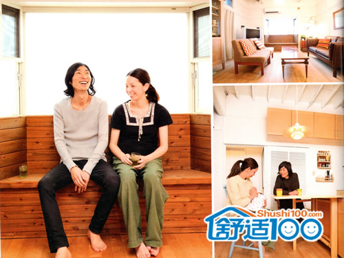 大金地暖日本案例-来自国外的舒适生活