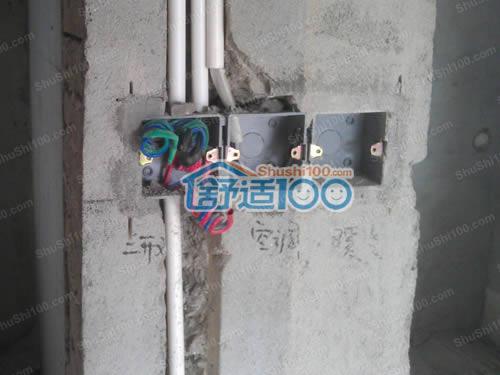 预留中央空调和采暖温控器电路