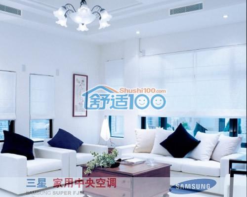 中央空调一线品牌-三星特灵空调品牌对比与安装实例