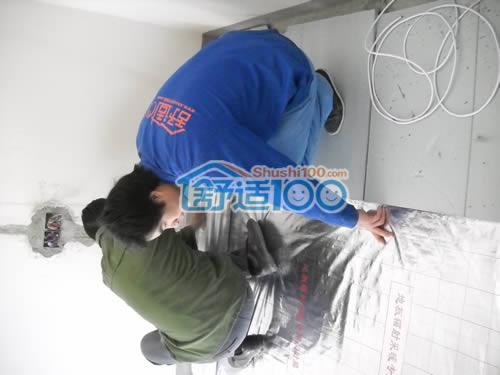 地暖系统选用美国保利pert地暖管材,分水器,温控器,电热阀均采用德国图片