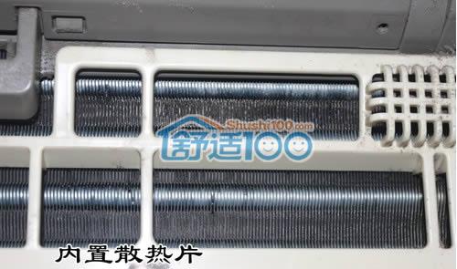 空调清洗图-空调散热片清洗