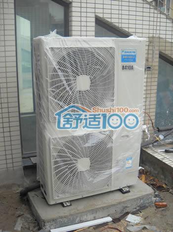 家用中央空调安装图-安装外机
